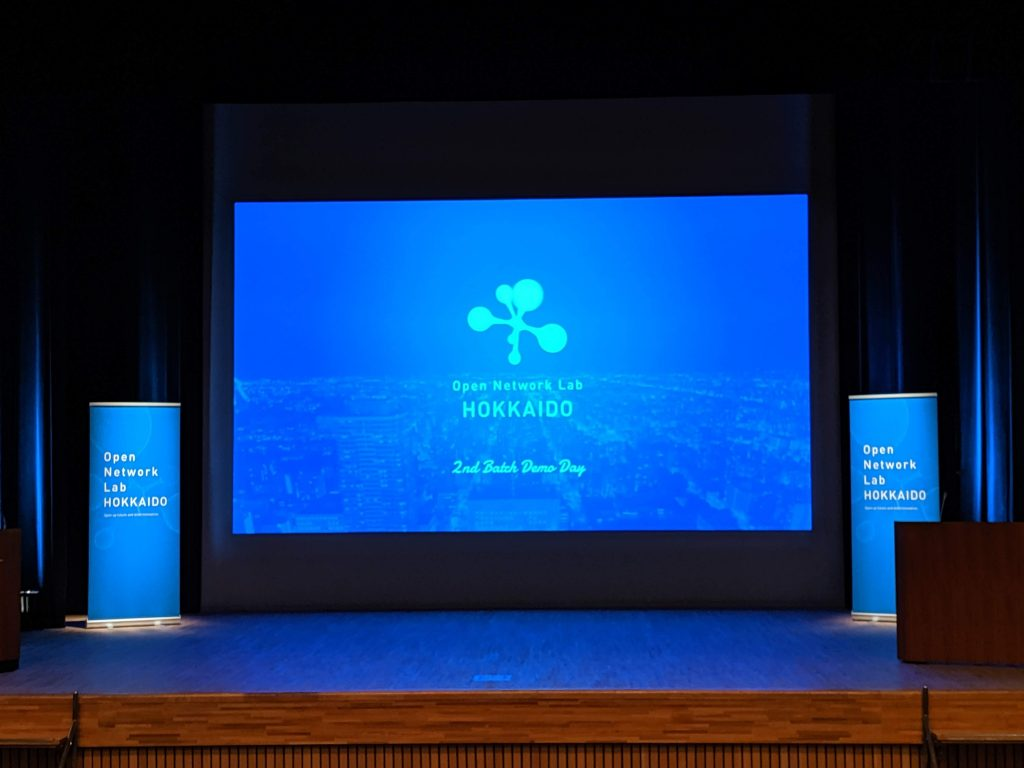 Open Network Lab HOKKAIDO 2nd Batch Demo Day