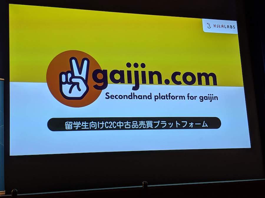 2gaijin.com - 株式会社KitaLabs