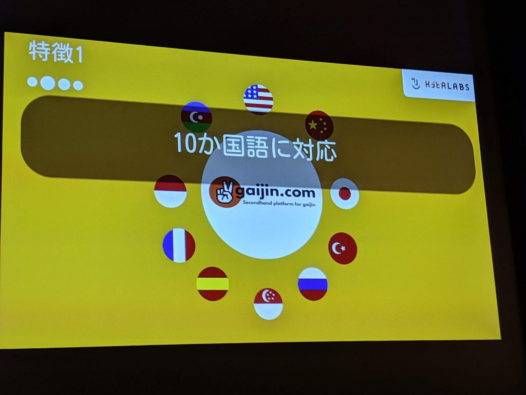2gaijin.comは10ヶ国語に対応