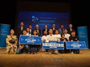 Open Network Lab HOKKAIDO 2nd Batch Demo Day記念撮影