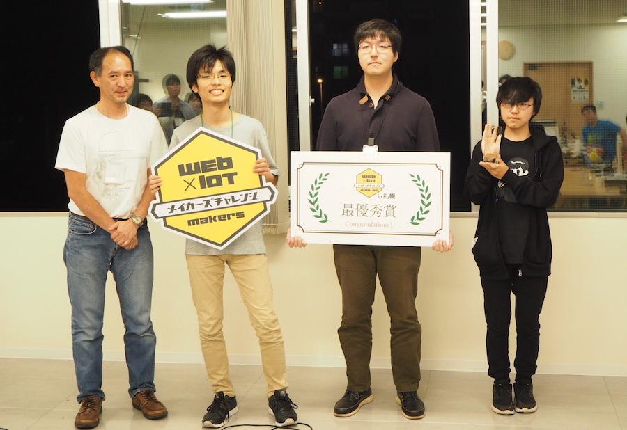 「Web×IoT メイカーズチャレンジ」の作品「MikuMikuLock!」