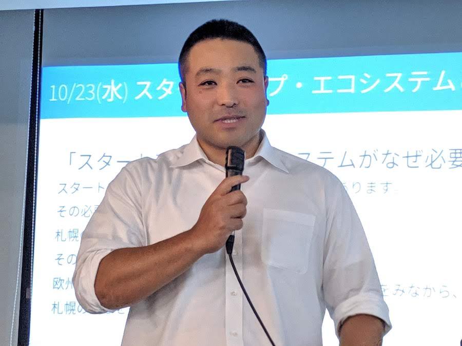 STARSを紹介するエコモット株式会社代表取締役、入澤拓也さん