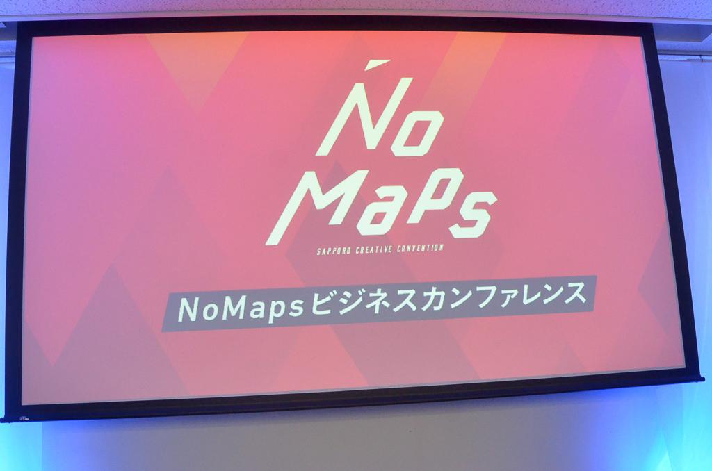 NoMapsTOP画面