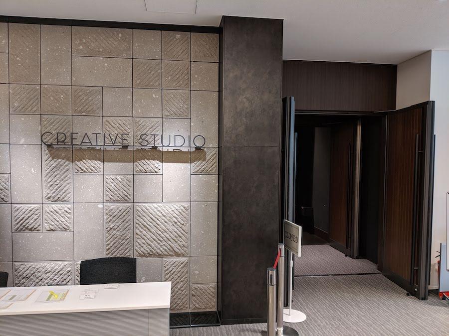 クリエイティブスタジオ