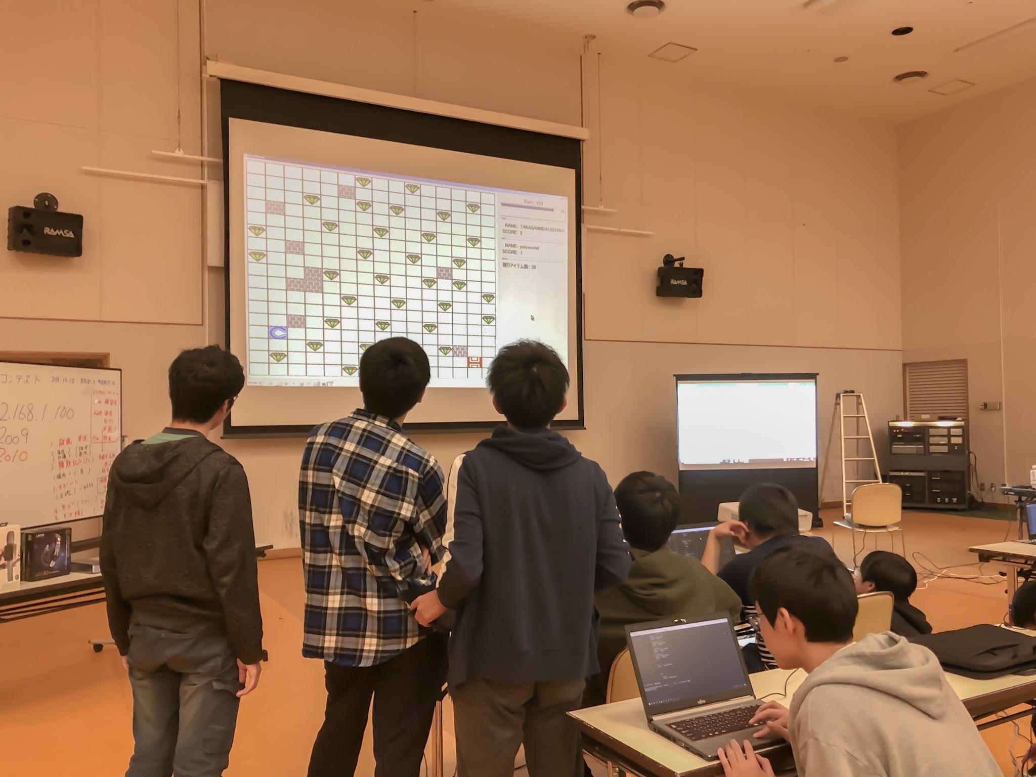 若きプログラマーが集結!第7回 U-16プログラミングコンテスト 釧路大会に行ってみた。