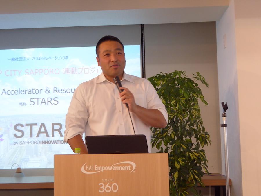 エコモット株式会社代表取締役であり、STARSの代表、入澤拓也さん