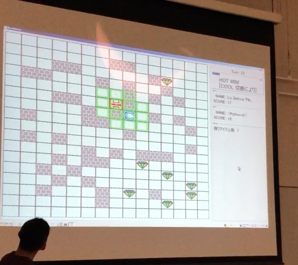 U-16プログラミングコンテスト釧路大会のゲームの様子