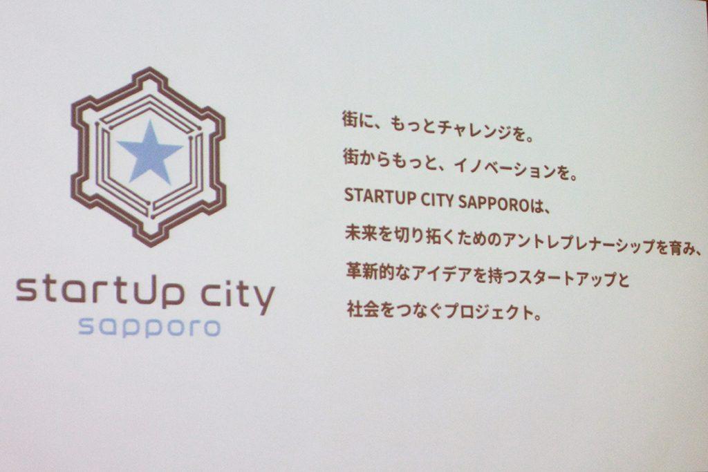 STARTUP CITY SAPPORO