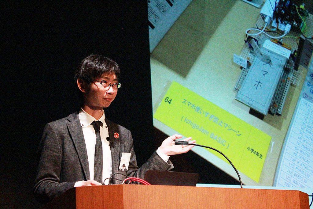特別講演「100円で50MIPS!?こどもパソコンIchigoJam x GPU/VR/5G時代のオープンデータ、その心は?」