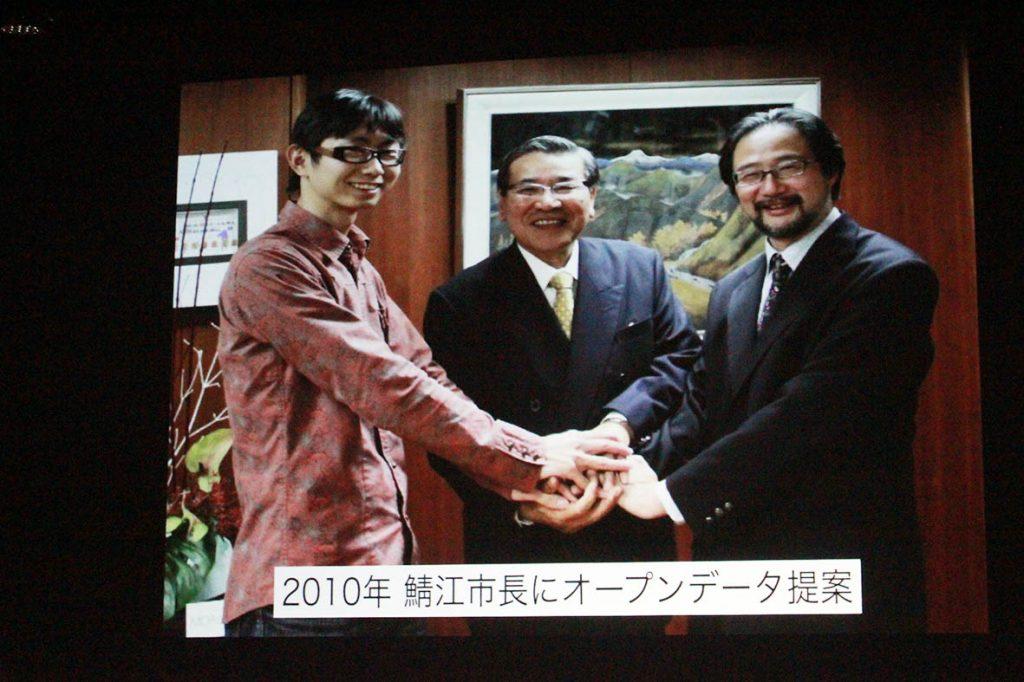 鯖江市長にオープンデータ提案