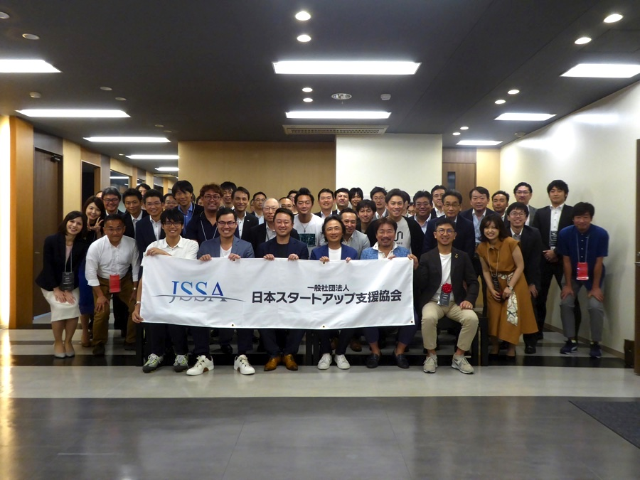 「JSSA札幌ピッチ&交流会2019夏」に行ってきた!社外取締役に大事な条件とは?