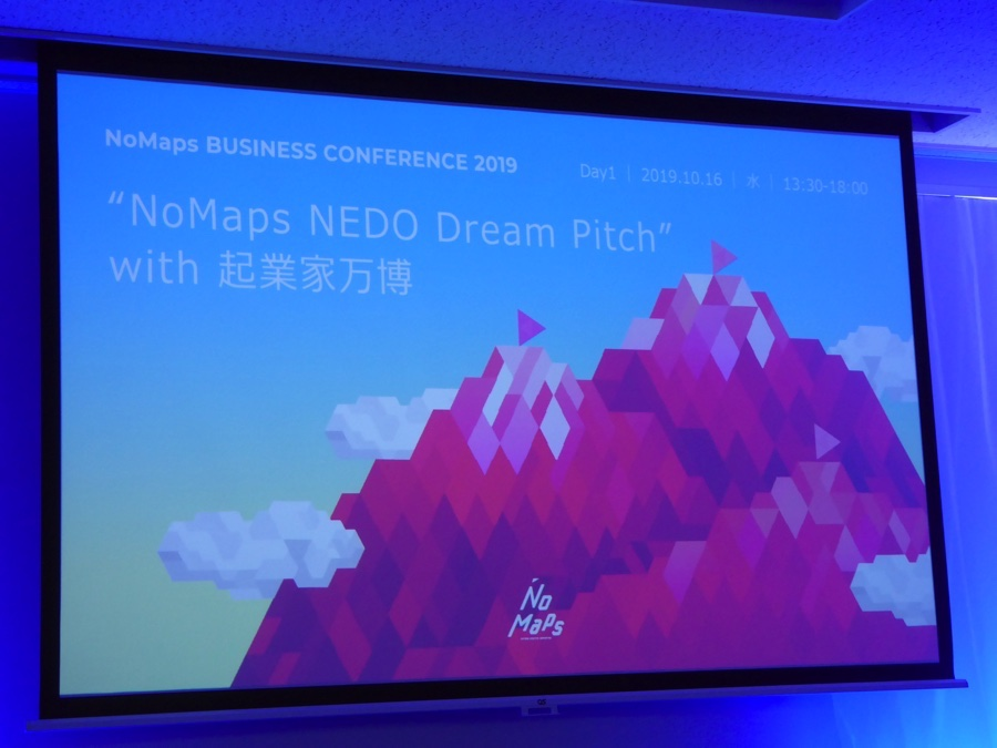 """NoMaps NEDO Dream Pitch"" with 起業家万博"