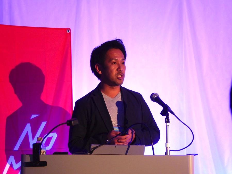 ゼロスペック株式会社の多田満朗さん