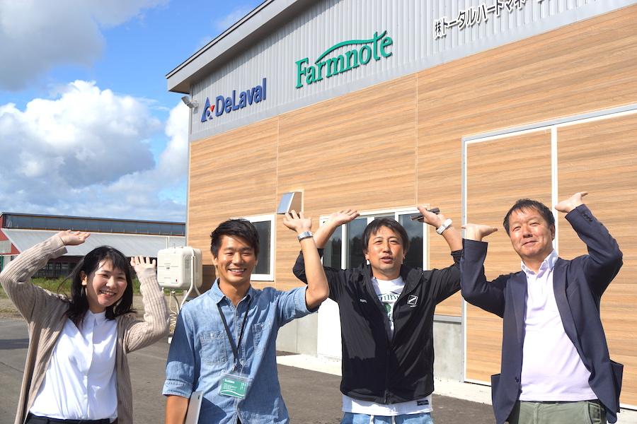 AMRアジア初導入!ITを駆使する希望農場の佐々木大輔氏が地域に抱く思いとは。