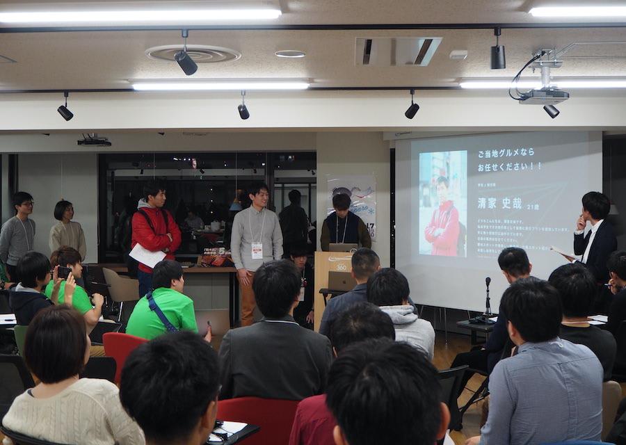 チーム「KASSORO」のプレゼンしたサービス「TABIDASE.COM」