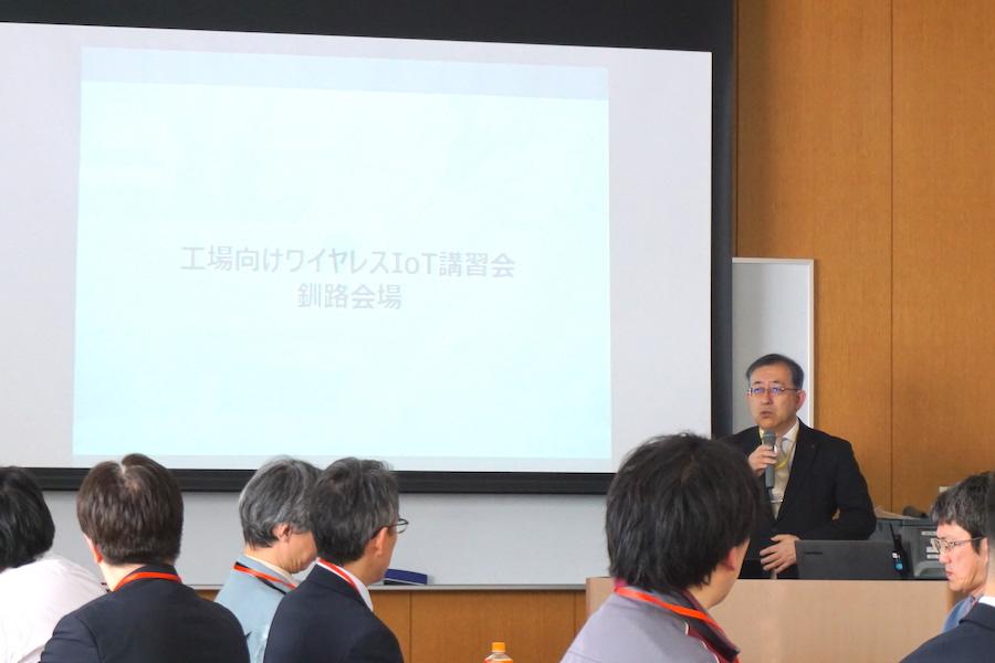 釧路市 産業振興部長の秋里 喜久治氏