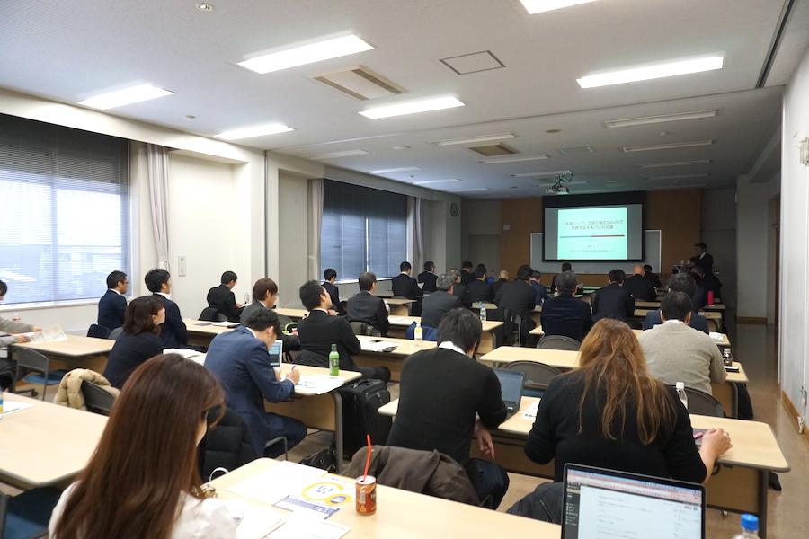 MaaSを地域活性に生かすためには?釧路市IoT推進ラボ 第6回検討会・MaaS勉強会