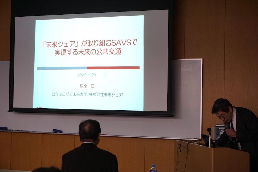 釧路市IoT推進ラボ 第6回検討会・MaaS勉強会の様子